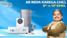 Flipkart Super Cooling Days from 9th – 14th April 2021