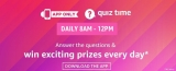 Amazon Quiz Answers For Today 27 October 2021 – Win Rs 30,000